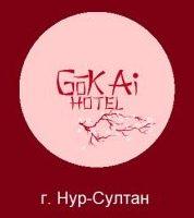 Hotel Gokai, Nur-Sultan
